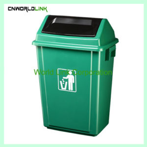 Turning cover gathering bin WL-005A