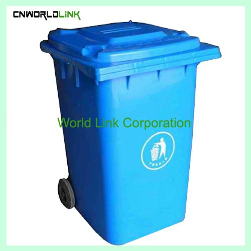 240L Blue bin