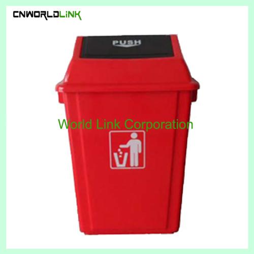 40L bin (11
