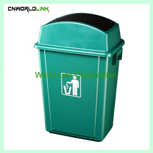 Swing lid gathering bin WL-007A (1)