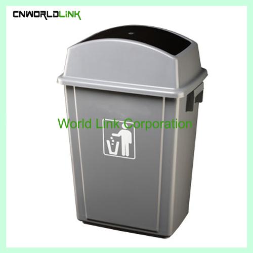 Swing lid gathering bin WL-007A (2)