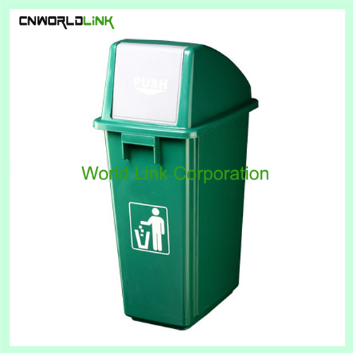 Turning cover gathering bin WL-001A (2)