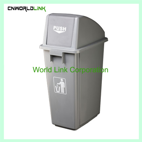 Turning cover gathering bin WL-001A