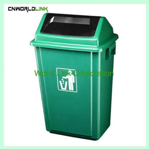 Turning cover gathering dustbin WL-005B